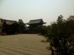 The southern garden of Shinden building of Goten. Chokushimon gate and Niomon gate are visible on this side